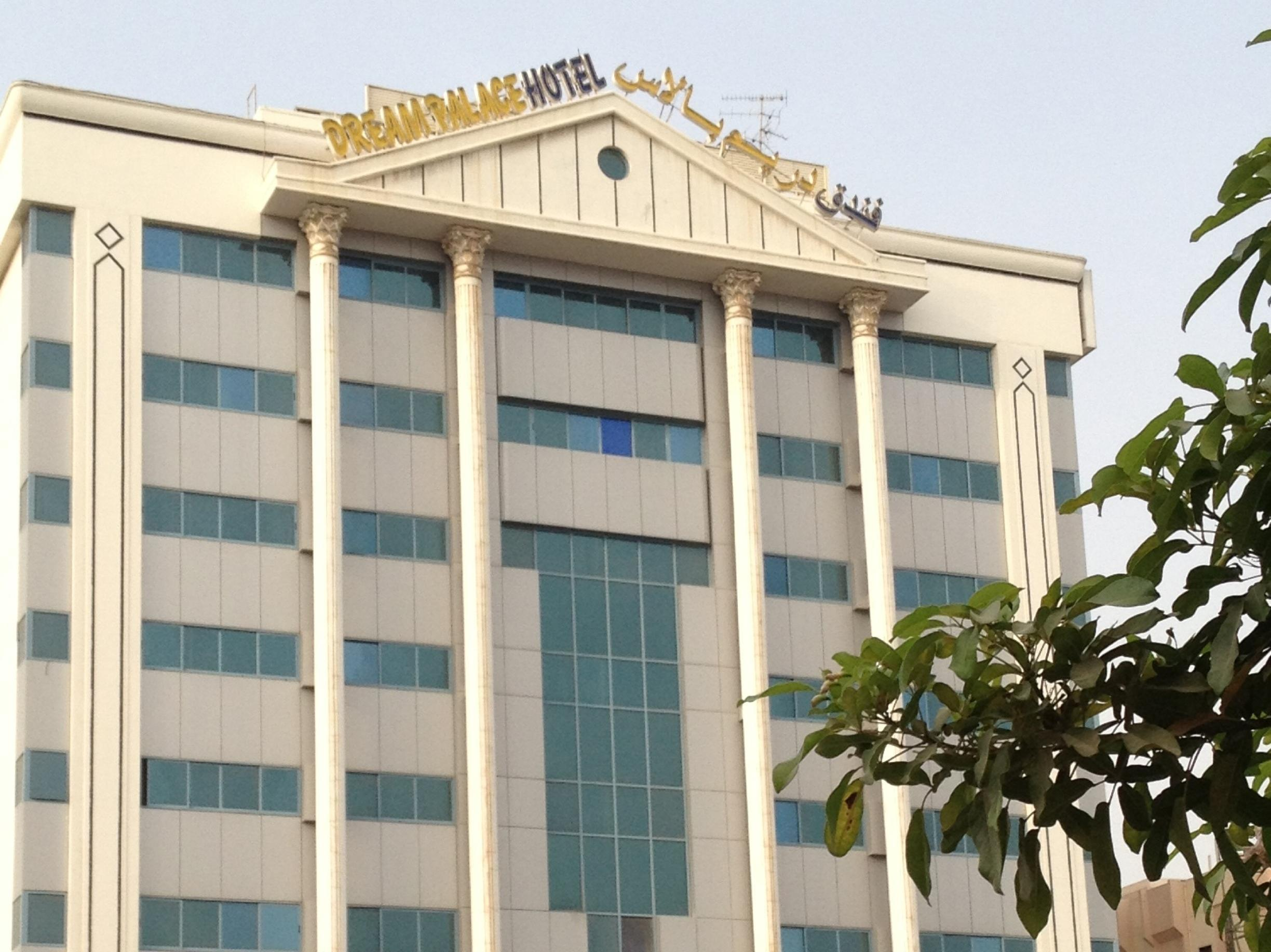 Policies of Dream Palace Hotel