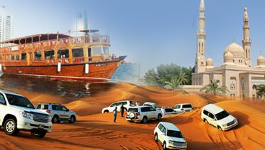 Dubai City Tour + Desert Safari + Dhow Cruise
